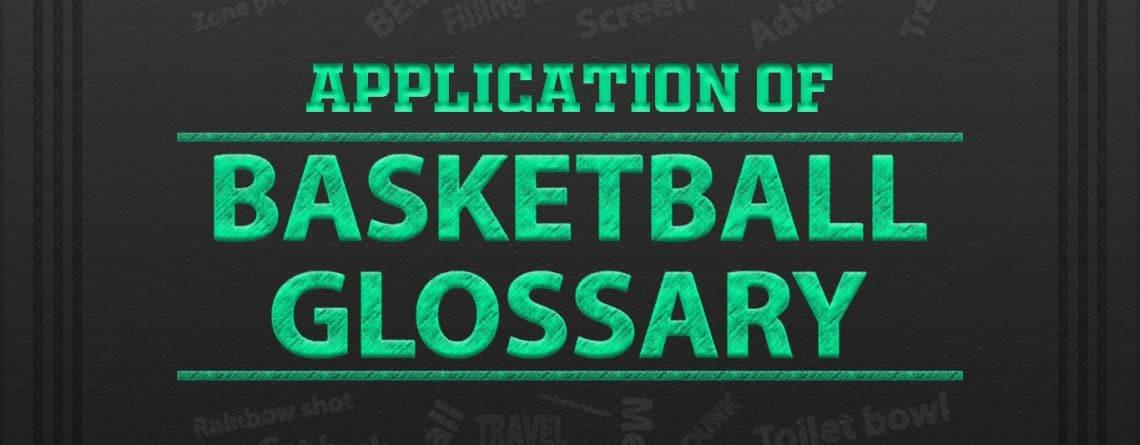 استفاده بهجا و ساده از اصطلاحات بسکتبال